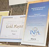 INFA国際ライセンスゴールドマスター